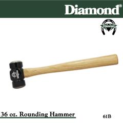 31-61B, Diamond Catalog Number 61B, Diamond Farrier 61B 36 oz. Rounding Hammer