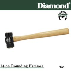 31-60, Diamond Catalog Number 60, Diamond Farrier 60 24 oz. Rounding Hammer
