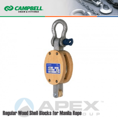 Campbell #7205535 5 in. Single Sheave Wood Block - WLL 1200 lb - Anchor Shackle - 5/8 in. Manilla Rope