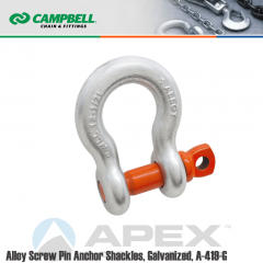Campbell #5411695 1 in. Screw Pin Anchor Shackles - 12-1/2 Metric Ton WLL - Alloy Steel - Hot Dip Galvanized